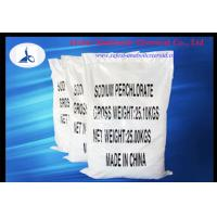 Quality Sodium Perchlorate Anhydrous  NaClO4 White Crystal CAS 7601-89-0 99% min for sale