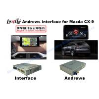 Buy CX -9 Upgrade Android Multimedia Car Multimedia Navigation System Mirrorlink / Bt / DVD at wholesale prices
