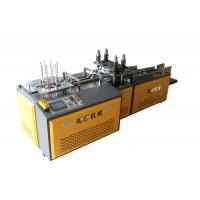 Buy cheap Eco Friendly Paper Dona Making Machine , Uncoated Automatic Paper Plate Machine from wholesalers