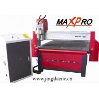 China Woodworking CNC Router With a Vacuum Table on sale on sale