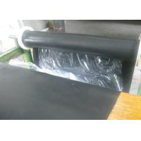Buy cheap Oil Resistant FKM Industrial Rubber Sheet , Thickness 0.5 - 20.0mm from wholesalers
