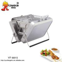 Quality Promotional Mini Charcoal BBQ Grill for sale