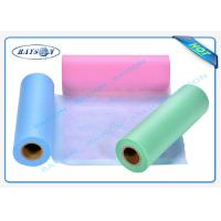 China Disposable Non Woven Cloth 5 - 320cm Width Full Color For Medical on sale