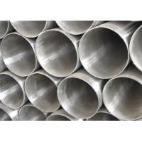 Quality Custom Length Stainless Steel Pipe Smooth Delicate Surface JIS G3459 Standard for sale
