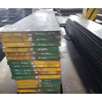 Quality 12 - 150mm Thickness Plastic Mould Stainless Steel Plate 1.2083 4Cr13 S136 420 SUS420J2 for sale
