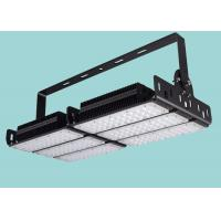 Quality Compact Design Commercial LED Floodlights , High Brightness Outdoor Flood Lights for sale
