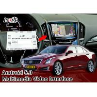 Quality Plug And Plug Android Navigation Box 2GB RAM For Cadillac ATS , CE RoHS Standard for sale