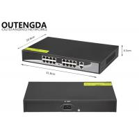 Quality 250M Extend 24V Passive Poe Switch 16 Port Network Switch 300W Power POE Injector for sale