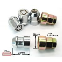 China Universal Alloy Locking Wheel Nuts Stable Performance For Hyundai / Ford / KIA on sale