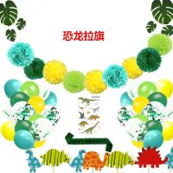 Suzhou Givebest Import & Export Co., Ltd