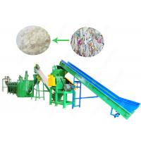 Quality 150kw PP HDPE Plastic Bottle Crushing And Washing Machine 304 Stainless Steel for sale