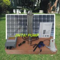 Quality Home Solar Water Pump Solar Powered Water Fountain Pump JS3-2.1-100 for sale
