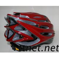 Quality GY-In Mold Bicycle Helmet for sale