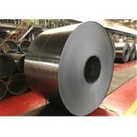 Quality High Toughness Hot Rolled Steel Coil For Chemistry , Electricity , Boiler for sale