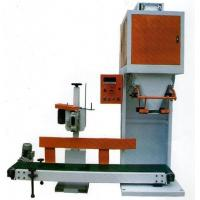 Quality DCS-50 Electronic Weighing Machine for sale