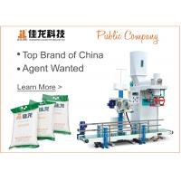 Quality Automatic Weighing And Packaging Machine Flour Packaging Equipment for sale