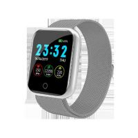 China Screen Touch I5 Fitness Tracker Smart Watch Bracelet For Kids Gift Colorful on sale