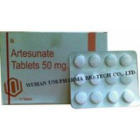 Buy cheap Artesunate 50mg Medical Tablets For treatment of cerebral malaria and all kinds of critical malaria product