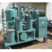 Quality Vacuum Single-stage Transformer Oil Regeneration Purifier, Oil Reconditioning Plant for sale