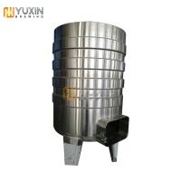 Quality stainless steel small sparkling wine fermentation tank for sale