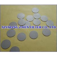 Buy cheap Titanium Filter Disc from wholesalers