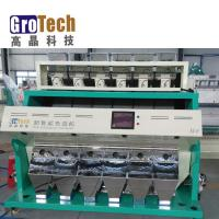 Quality CCD Rice Color Sorting Machine with large capacity and third sorting design for sale