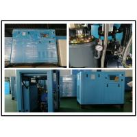 90KW 125 HP Screw Type Air Compressor Easy Maintenance Small Volume
