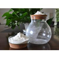 Buy cheap Natural Shark Cartilage Powder With 20% Calcium , Shark Cartilage For Knee Pain product