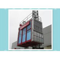 Quality Electric Construction Material Hoist , Single Cage Personnel Hoist System for sale