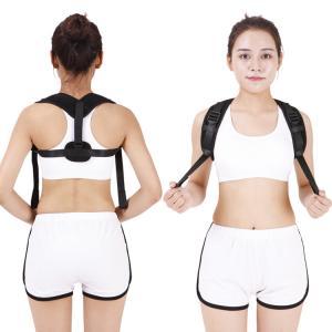 Quality Adjustable Neoprene Shoulder Support Brace Body Sitting Posture Back Corrector Clavicle for sale
