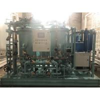 China High Pressure PSA Nitrogen Generator For Encapsulation , Agglomeration , Anneal on sale