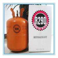 Buy cheap Commercial r134a refrigerator cooling gas r134a from wholesalers
