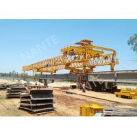 Buy cheap OEM Durable And Reliable Travelling Steel Beam Launcher For Bridge product