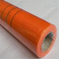 Buy cheap Fiberglass cloth mesh product
