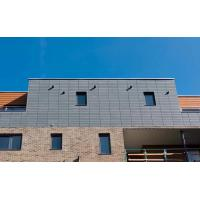 Quality Fluorocarbon Fireproof Decorative Fiber Cement Board Exterior Wall Long Service Life for sale
