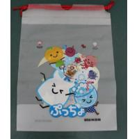 Quality Moisture-resistant drawstring plastic bags, small gifts, women's cosmetics packaging. for sale