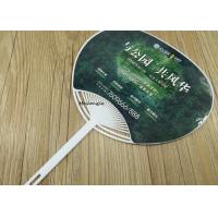 Quality Round Plastic Hand Held Fans 13.3x9.1