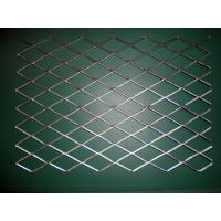 Quality hot products fine fence expanded mild steel sheet(ISO9001 for sale