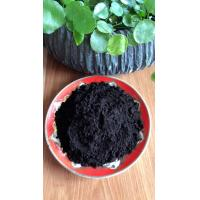 Dutched Brownish Black Cocoa Powder Cocoa Ingredients With ISO9001 Approved