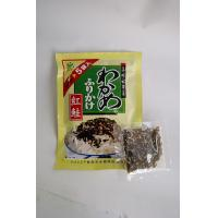 Buy cheap Silver Grade Roasted Seaweed Dried Wakame for Japanese Food , Match with Soup / from wholesalers