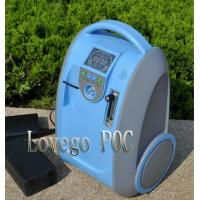 Quality 2014 portable oxygen concentrator for sale