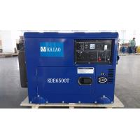 Quality 5W Air Cooled Silent Diesel Generator Unit AC Single Phase , 158Kg Weight for sale