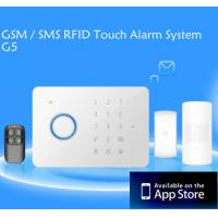 best home security system