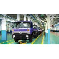 Quality Supply Euro3 Dongfeng Heavy Duty DFD1251G Cargo Truck,Dongfeng Lorry Truck,DONGFENG camion de fret for sale