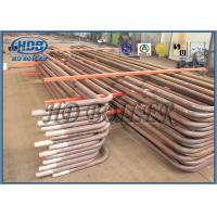 Buy cheap Carbon Steel Superheater And Reheater , Energy Saving Heat Exchanger from wholesalers