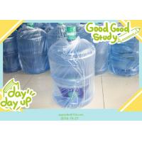 Buy cheap Blue Barrel Mineral Water Bottle Filling Machine Energy Saving For Beverage product