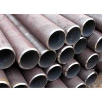 China A335 STEEL PIPE on sale