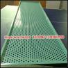 Buy cheap bending aluminum perforated metal sheet from wholesalers