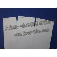 Quality PVC adhesive backing for rapid test for sale