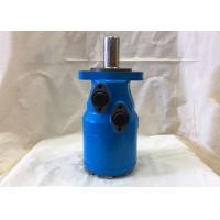 China BMH Of BMH200,BMH250,BMH315,BMH400,BMH500 Orbital Hydraulic Motor Which Replace Danfoss OMH Series on sale
